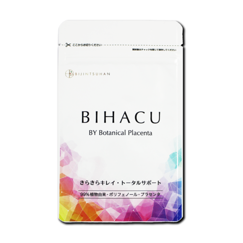 BIHACU商品画像